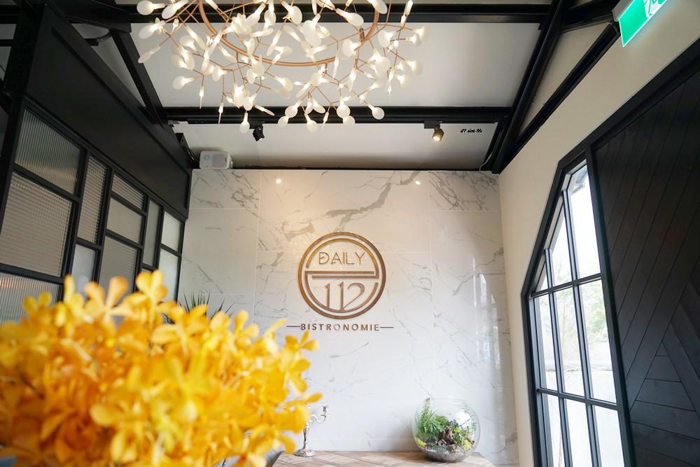20180528172957 4 - 熱血採訪│Daily112日日好食 歐法料理 約會慶生餐廳推薦 花藝與美學料理