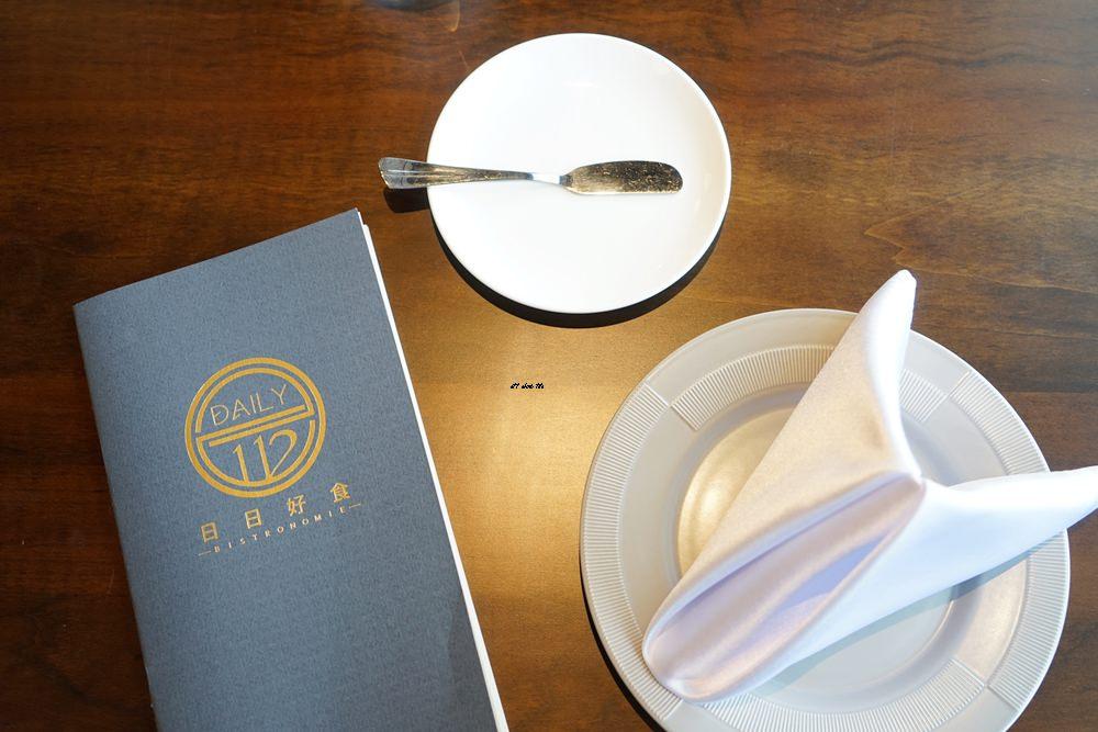 20180528173018 12 - 熱血採訪│Daily112日日好食 歐法料理 約會慶生餐廳推薦 花藝與美學料理