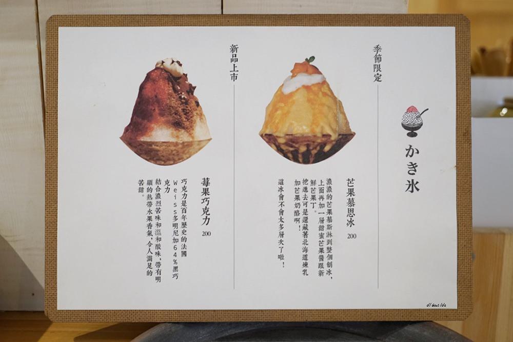 20180605203413 40 - 台中冰店︱日式清新風 有創意水果刨冰 花毛かき氷喫茶