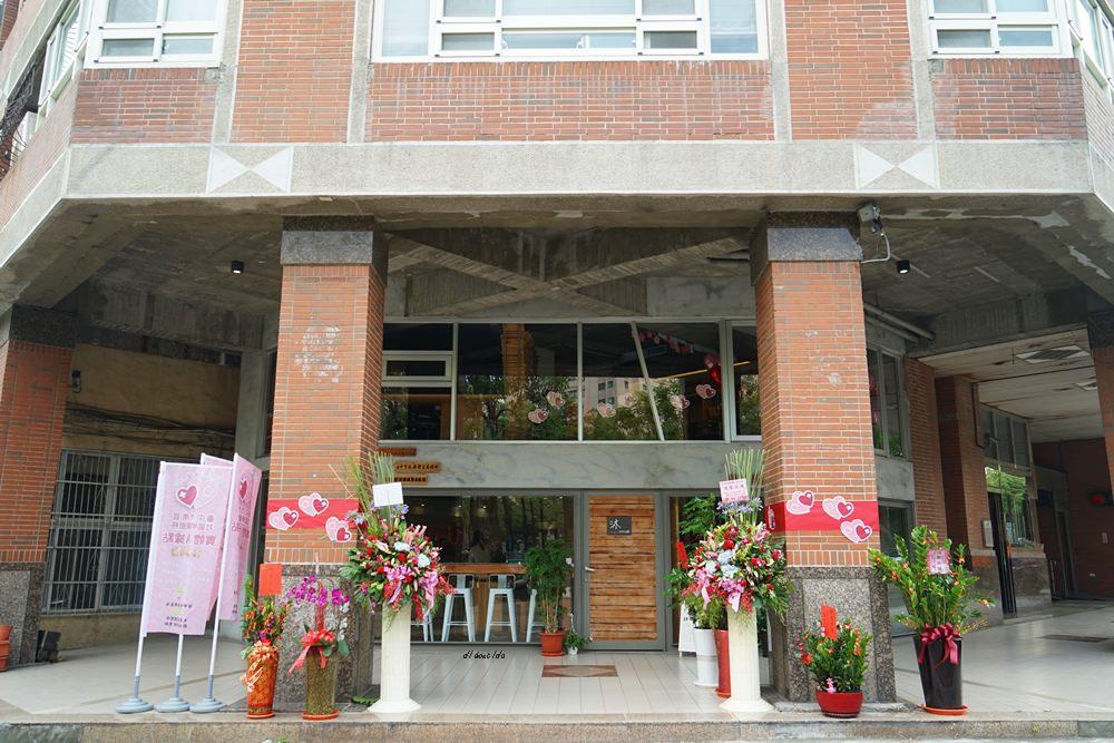 20180605203532 80 - 南區咖啡|沐cafe咖啡廳 焦糖布丁好好吃 輕簡工業風設計 有漂亮的木頭旋轉梯
