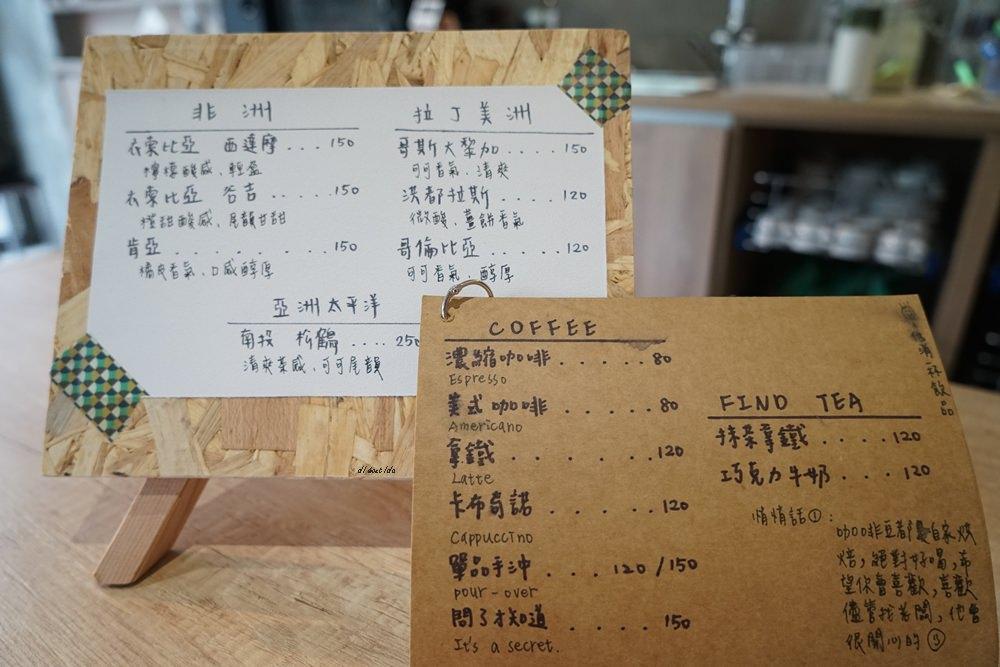 20180605203548 68 - 南區咖啡|沐cafe咖啡廳 焦糖布丁好好吃 輕簡工業風設計 有漂亮的木頭旋轉梯