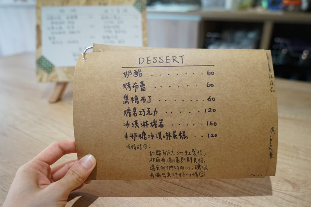 20180605203558 18 - 南區咖啡|沐cafe咖啡廳 焦糖布丁好好吃 輕簡工業風設計 有漂亮的木頭旋轉梯