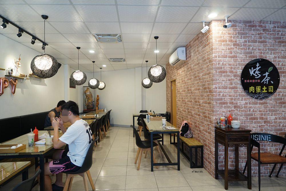 20180611171051 85 - 熱血採訪│烤茶肉蛋土司 早午餐舒適環境卻只要銅板價格 還有好喝飲料喔!
