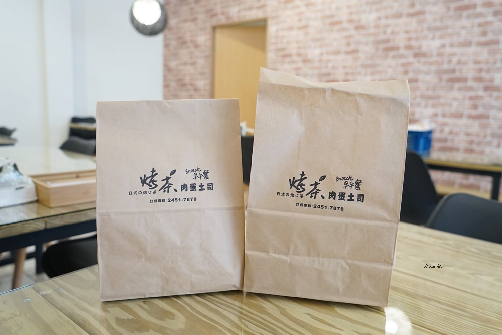 20180611171132 30 - 熱血採訪│烤茶肉蛋土司 早午餐舒適環境卻只要銅板價格 還有好喝飲料喔!
