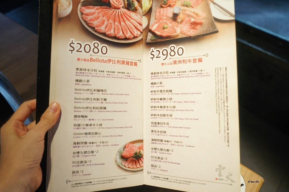 20180624162551 91 - 熱血採訪|雲火日式燒肉吃大餐 每個月有不同優惠 另有壽星生日優惠