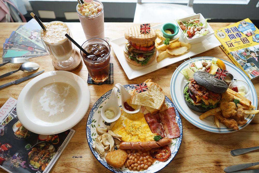 20180629093323 71 - 熱血採訪︱漢堡巴士 清爽的英式漢堡 道地英倫風格的好吃早午餐