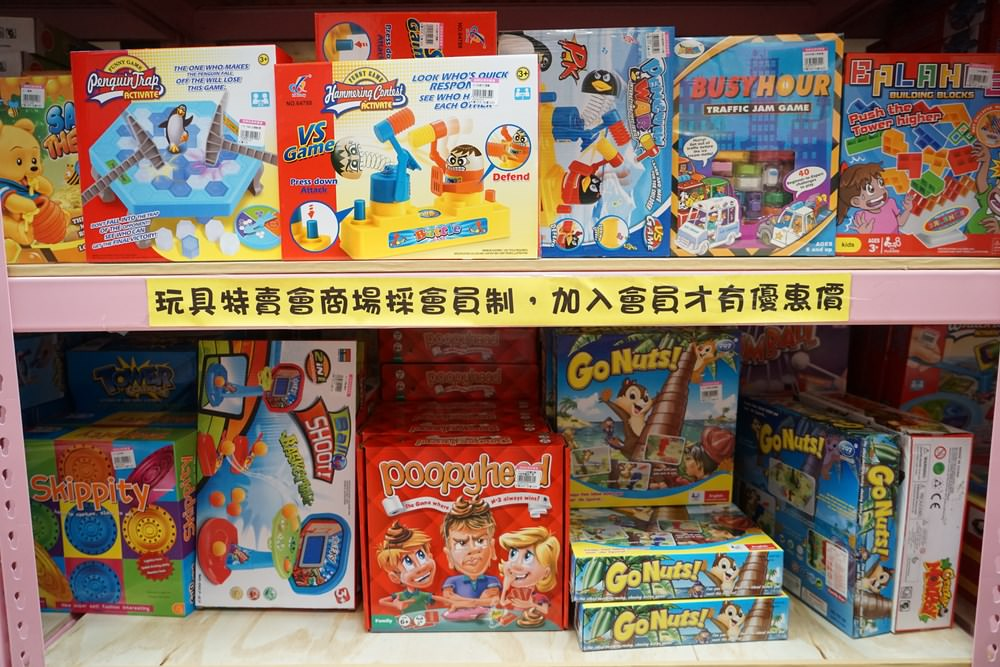 20180704162620 16 - 熱血採訪|亞細亞Toys批發家族 知名品牌玩具特賣開跑 免滿額就批發價 便宜又好買