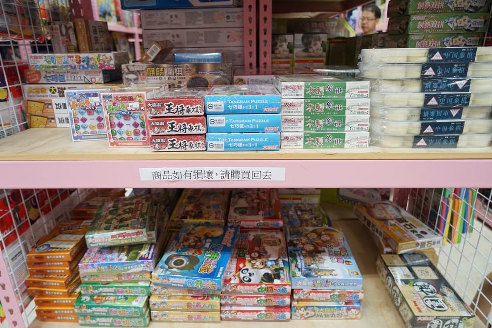 20180704162641 66 - 熱血採訪|亞細亞Toys批發家族 知名品牌玩具特賣開跑 免滿額就批發價 便宜又好買