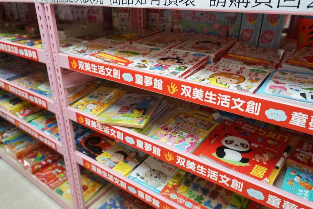 20180704162659 13 - 熱血採訪|亞細亞Toys批發家族 知名品牌玩具特賣開跑 免滿額就批發價 便宜又好買