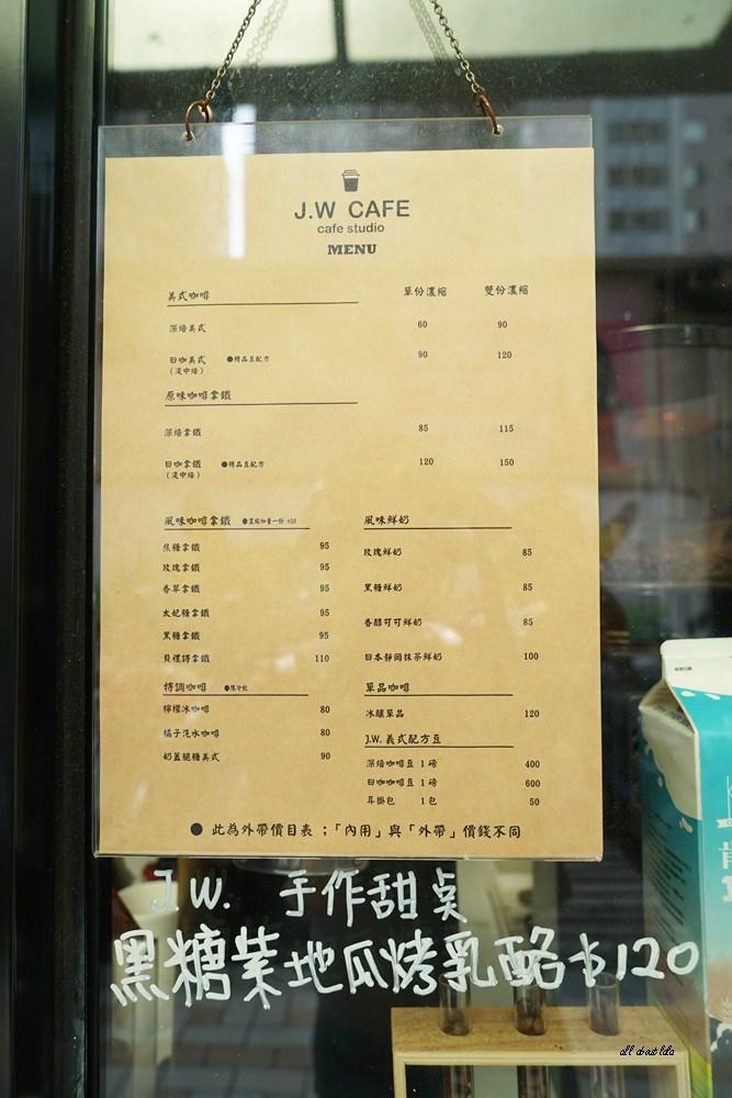 20180711120232 38 - 台中南屯︱超紅的層次感黑糖珍珠拿鐵 J.W. cafe
