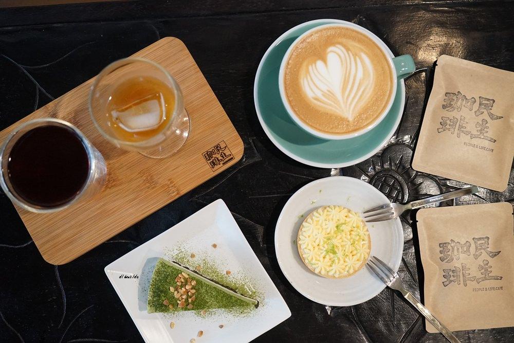 20180717205951 87 - 民生咖啡︱審計新村旁很有味道的老宅咖啡館