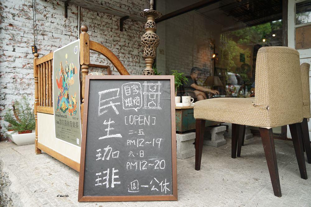 20180717210008 38 - 民生咖啡︱審計新村旁很有味道的老宅咖啡館