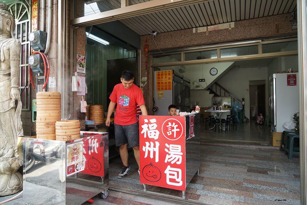 20180722135227 59 - 大雅必吃︱超爆漿銅板美食 許福州湯包