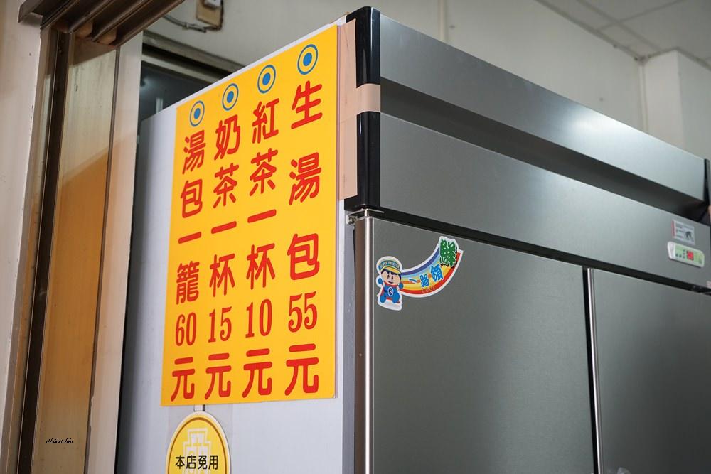 20180722135245 60 - 大雅必吃︱超爆漿銅板美食 許福州湯包