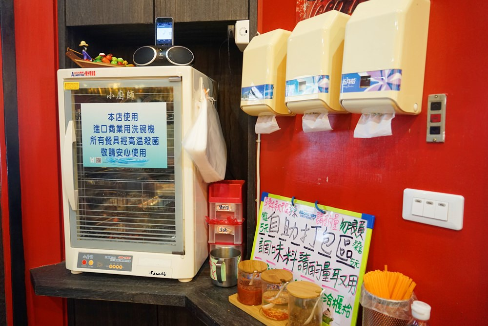 20180729111245 76 - 台中南屯︱一個人也能輕鬆吃泰式料理 泰粉味泰國米粉湯