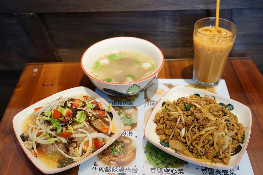 20180729111307 28 - 台中南屯︱一個人也能輕鬆吃泰式料理 泰粉味泰國米粉湯