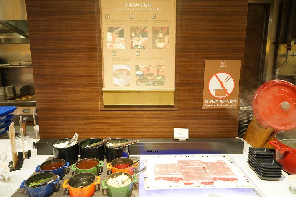 20180925133751 72 - 尾牙聚餐︱裕元花園酒店自助餐 溫莎咖啡廳buffet吃到飽 買餐券卡便宜