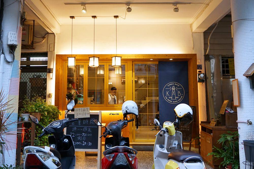 20181018130259 18 - 夢幻散步甜食 金帛手製 霜淇淋 鯛魚燒 近中友百貨 一中街