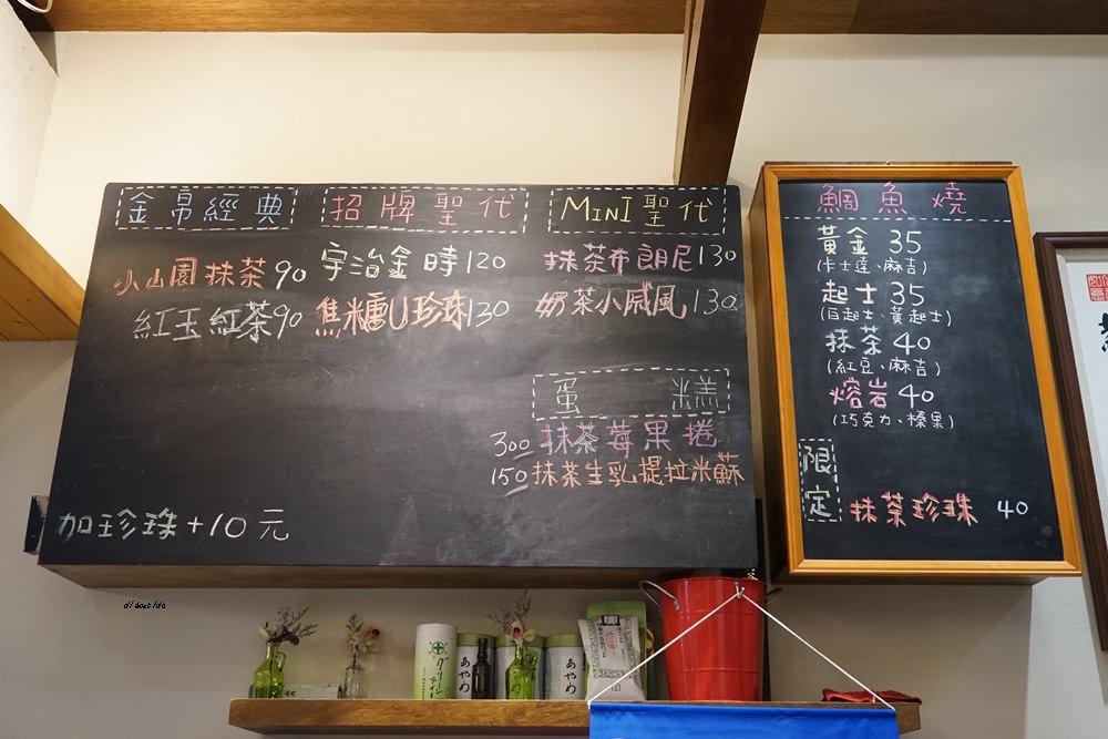 20181018130312 13 - 夢幻散步甜食 金帛手製 霜淇淋 鯛魚燒 近中友百貨 一中街
