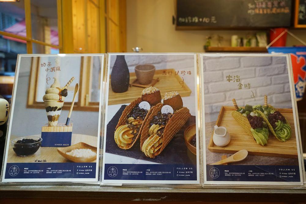 20181018130333 70 - 夢幻散步甜食 金帛手製 霜淇淋 鯛魚燒 近中友百貨 一中街