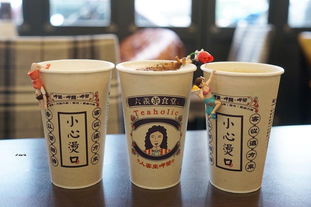 20181208115122 92 - 熱血採訪︱CP值超高的復古泡沫紅茶店 六羨茶食堂 聊天聊到地老天荒