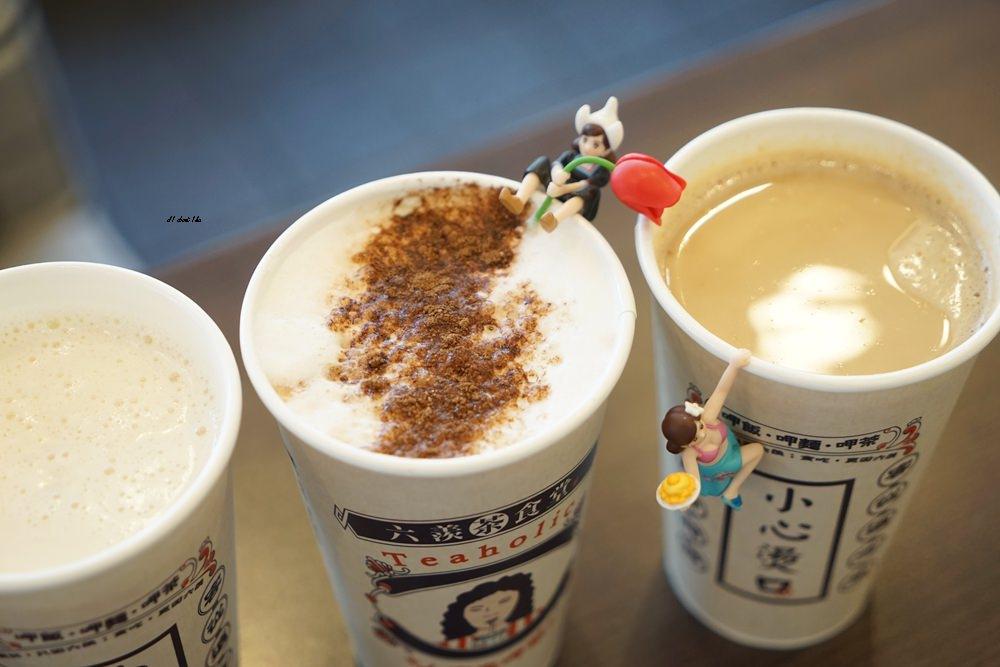 20181208115123 23 - 熱血採訪︱CP值超高的復古泡沫紅茶店 六羨茶食堂 聊天聊到地老天荒