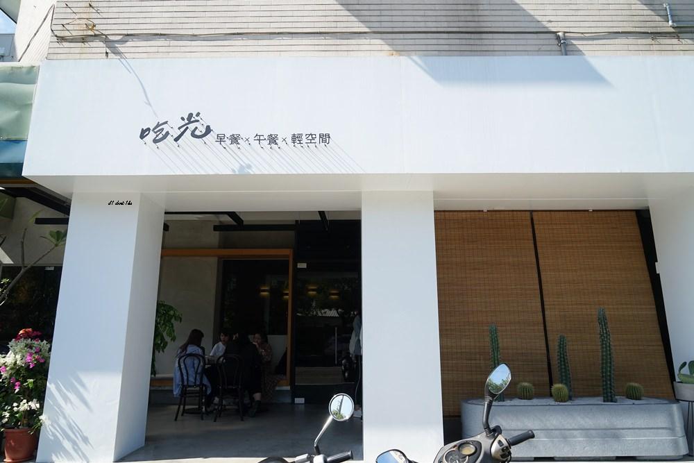 20181211103716 3 - 早餐就吃炸湯圓 西屯清新網美系早餐店 吃光cacti