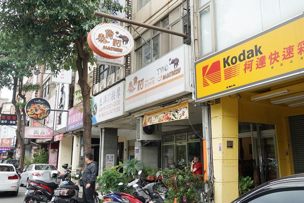 20181214151418 71 - 百元有找就能吃飽 一個人也能輕鬆吃泰式料理 超平價的泰僑村