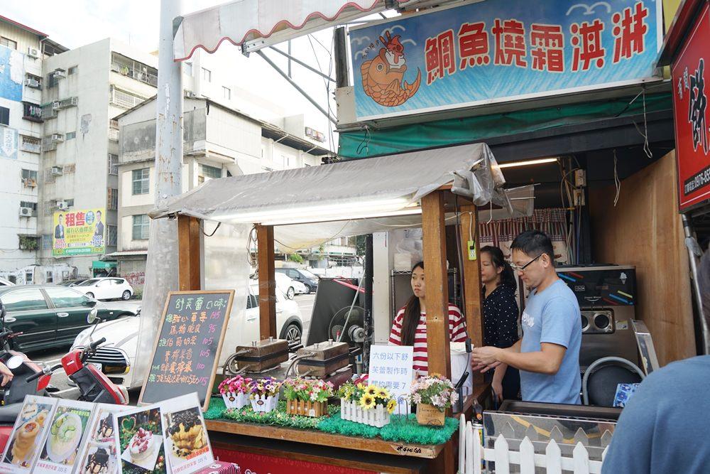 20190104095912 33 - 超夢幻舒芙蕾鬆餅不用百元帶著走 一中街鯛魚燒霜淇淋