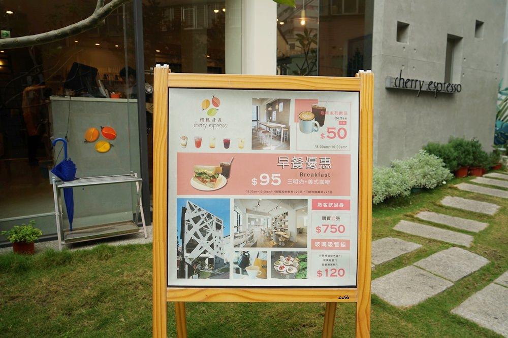 20190226221338 96 - 逢甲夜市超親民價格的質感咖啡館 櫻桃計畫Cherry Espresso 早餐就開賣