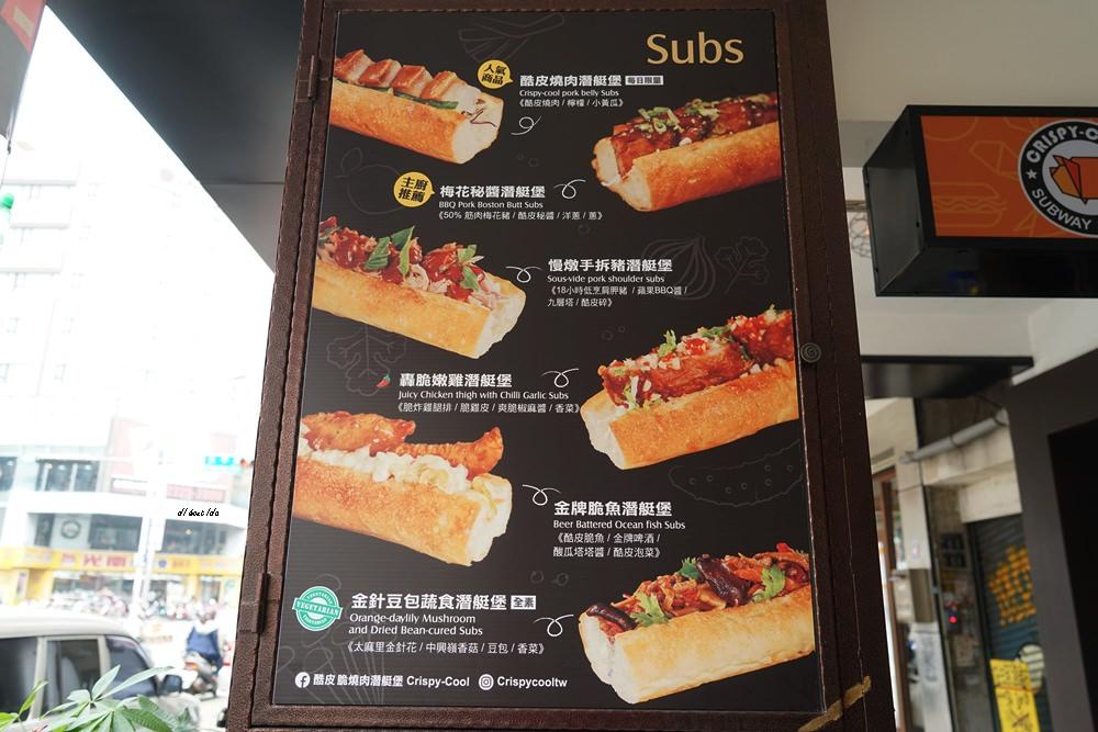 20190327200923 25 - 一中街 酷皮 脆燒肉潛艇堡 超酥脆烘烤豬皮超好吃 還有生酮餐