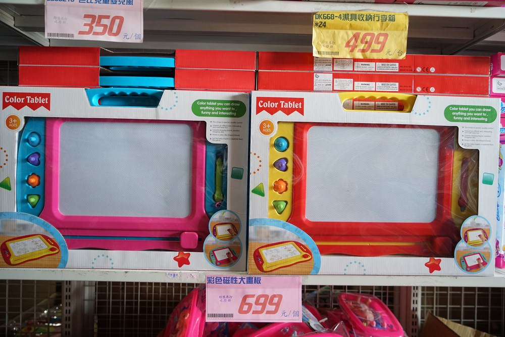 20190415195049 45 - 熱血採訪│300坪大空間玩具批發,不用滿額就4.8折 還有超值家電與生活用品