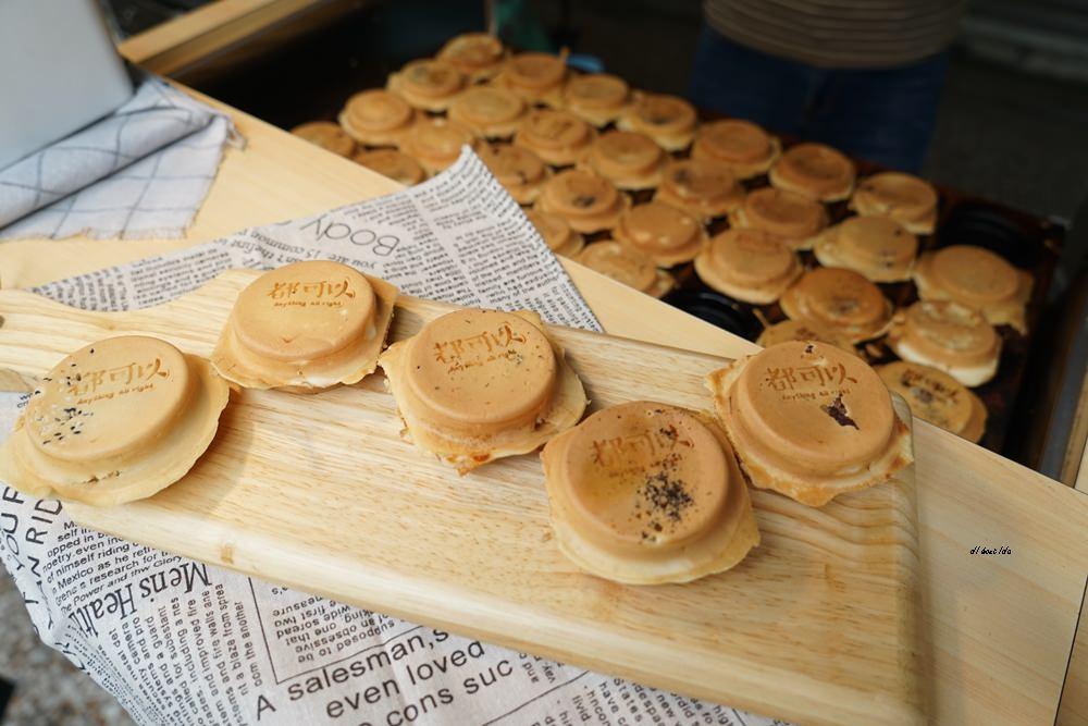 20190422170319 49 - 良心製作的好吃紅豆餅 無添加的口感溫潤又實在 都可以車輪餅