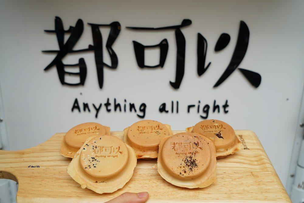 20190422170321 76 - 良心製作的好吃紅豆餅 無添加的口感溫潤又實在 都可以車輪餅