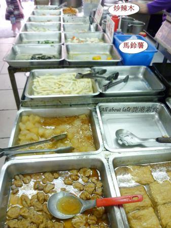 鹿港素食:鹿港素食 鹹粥有滿滿地瓜塊 豆包湯好好食