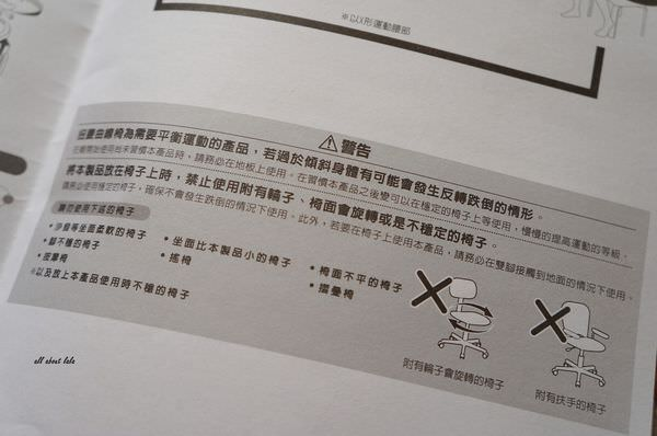 DSC07908.JPG