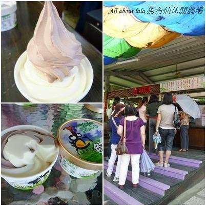 獨角仙休閒農場:嘉義中埔 小男孩會瘋狂的獨角仙休閒農場 有超好吃鮮奶霜淇淋 超濃鮮奶