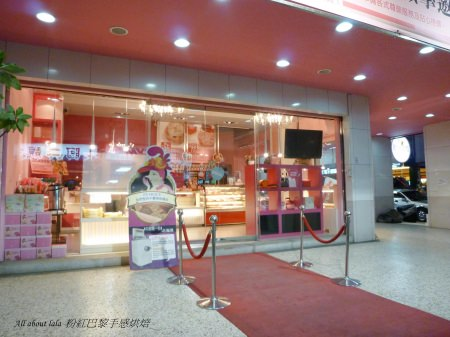 粉紅巴黎手感烘焙坊(台中貴婦級麵包店):台中優質麵包店 粉紅巴黎手感烘焙 來吃珍珠奶茶麵包
